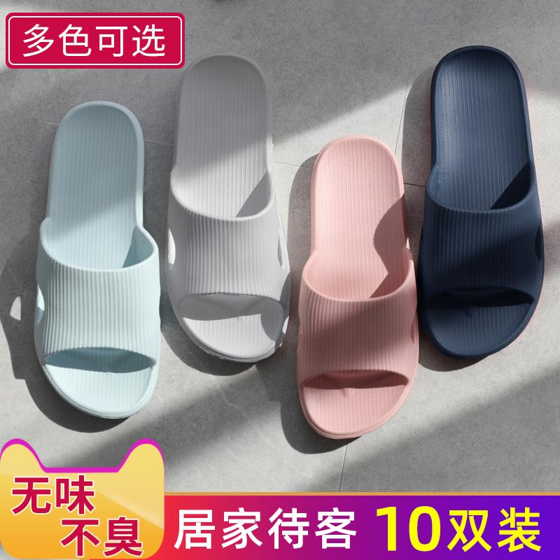 10 đôi dép dùng một lần lòng hiếu khách thể được cài đặt không trượt tắm phòng khách sạn dép thể tái sử dụng nhà mùa hè sử dụng
