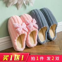 买一送一棉拖鞋女士室内可爱月子鞋评价好不好?