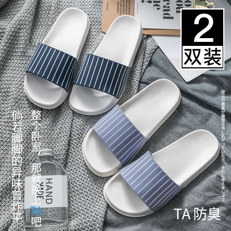 Slippers at home women's home bathroom antiskid bath net red deodorant couple indoor home cool drag summer man