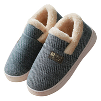 Winter couple cotton slippers female winter outside wear bag and home with indoor moon warm hair drag home cotton shoes male