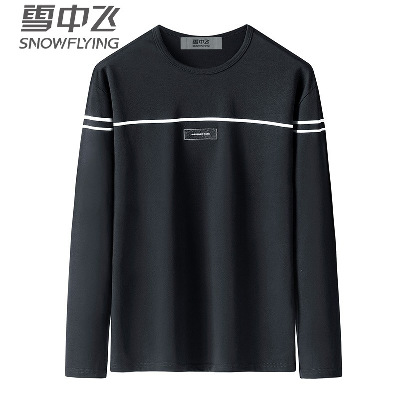 Xuezhongfei spring tide brand mens Cotton Long Sleeve T-shirt, handsome and versatile, round neck loose top with mens T-shirt