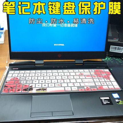 15.6寸惠普暗影精灵暗4代键盘膜