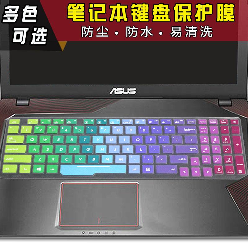 华硕15.6寸飞行堡垒ZX53 GL53 FX53 FZ53 FX553 KX53 V VD VW笔记本电脑键盘膜17.3寸GL753 FX73 ZX3防尘保护