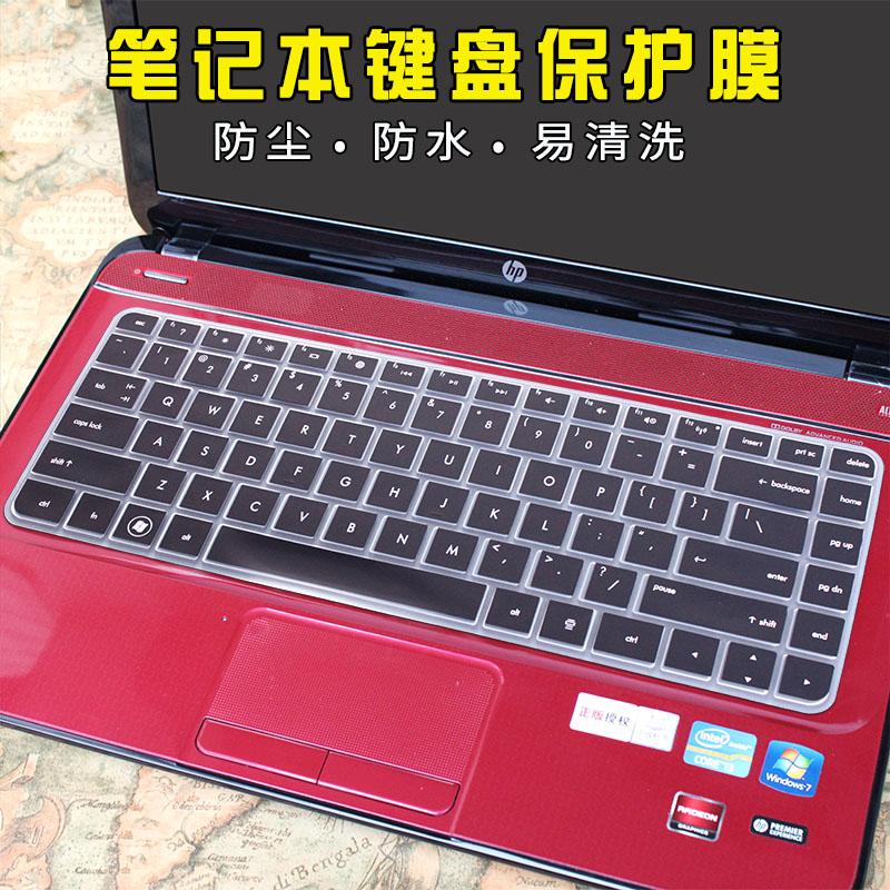 14寸惠普G4 HP1000 G42 CQ42 CQ43笔记本电脑键盘膜hp430 hp431 hp450 hp455防尘水保护套Envy DV4 14-1214tx