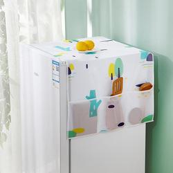 碎花家用冰箱盖布 挂式防尘罩收纳袋家电防水盖巾家用 冰箱罩挂袋