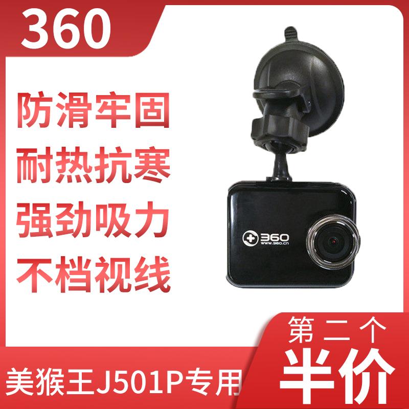 Внутриигровые ресурсы Qihoo 360 credits Артикул 610358988550