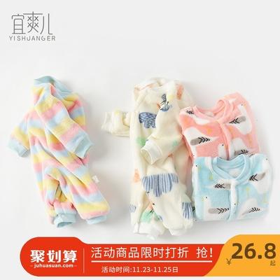 新生儿哈衣宝宝秋冬季装婴儿法兰绒睡衣加厚保暖珊瑚绒连体衣服