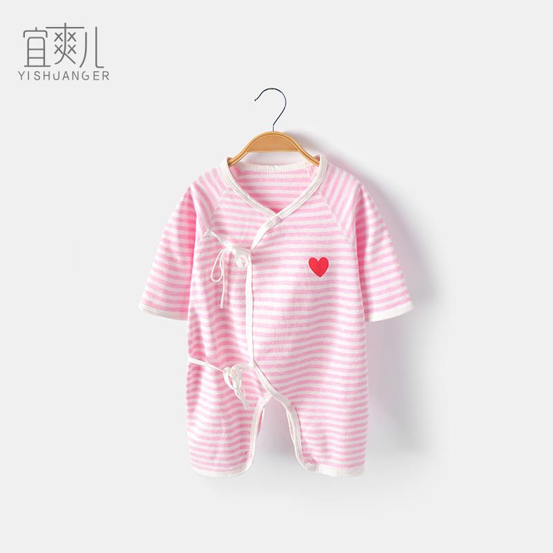宜爽儿 婴儿连体衣新生儿衣服纯棉长袖哈衣宝宝爬服夏装夏季薄款