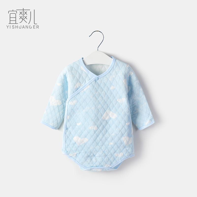 宜爽儿婴儿衣服新生儿夹棉加厚保暖三角哈衣春秋冬季装包屁衣哈衣