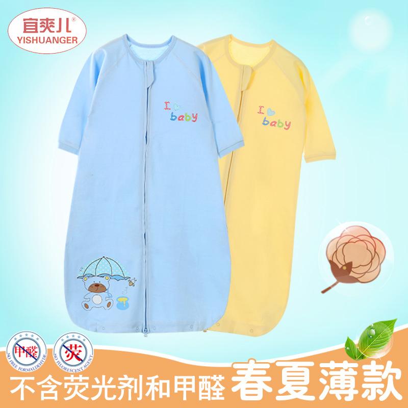 嬰兒睡袋夏裝薄款嬰幼兒童分腿防踢被子寶寶春 空調房被 款