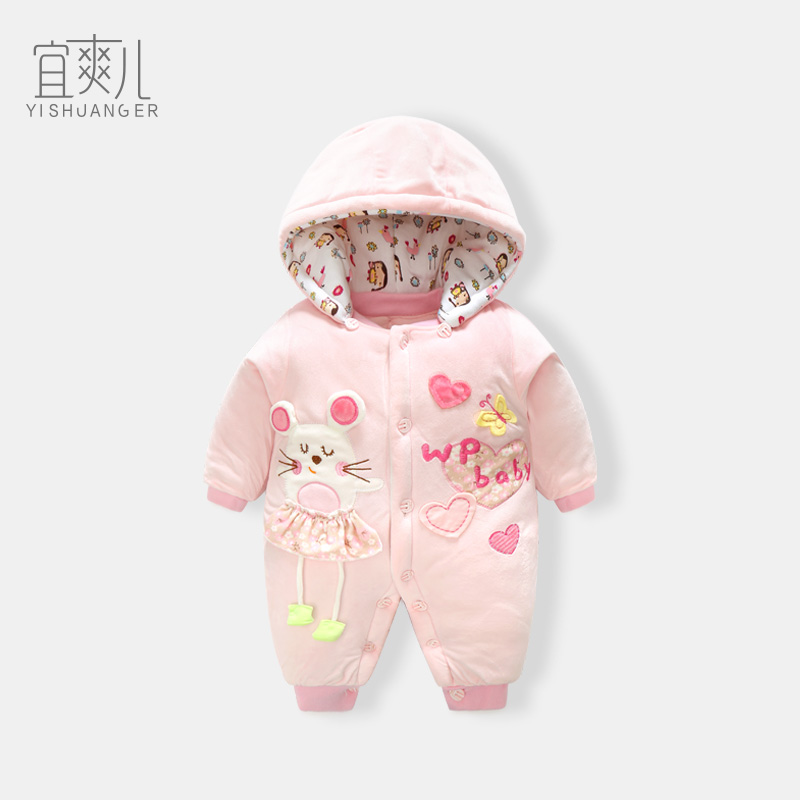 宜爽儿婴儿秋冬季加厚连体衣服初生冬装棉衣女0-3-6个月冬天外套