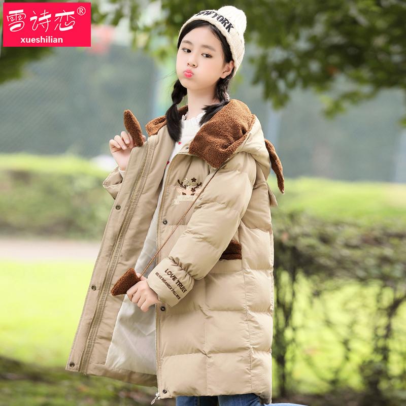 雪诗恋少女可爱鹿角2020韩版棉衣