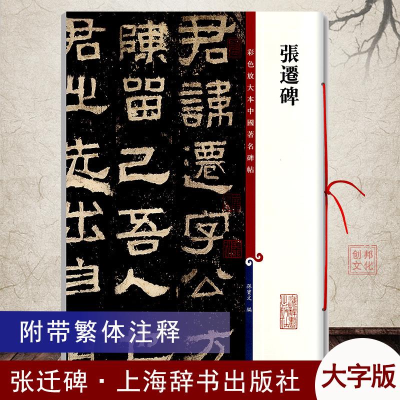 Китайская каллиграфия Артикул 530215115690