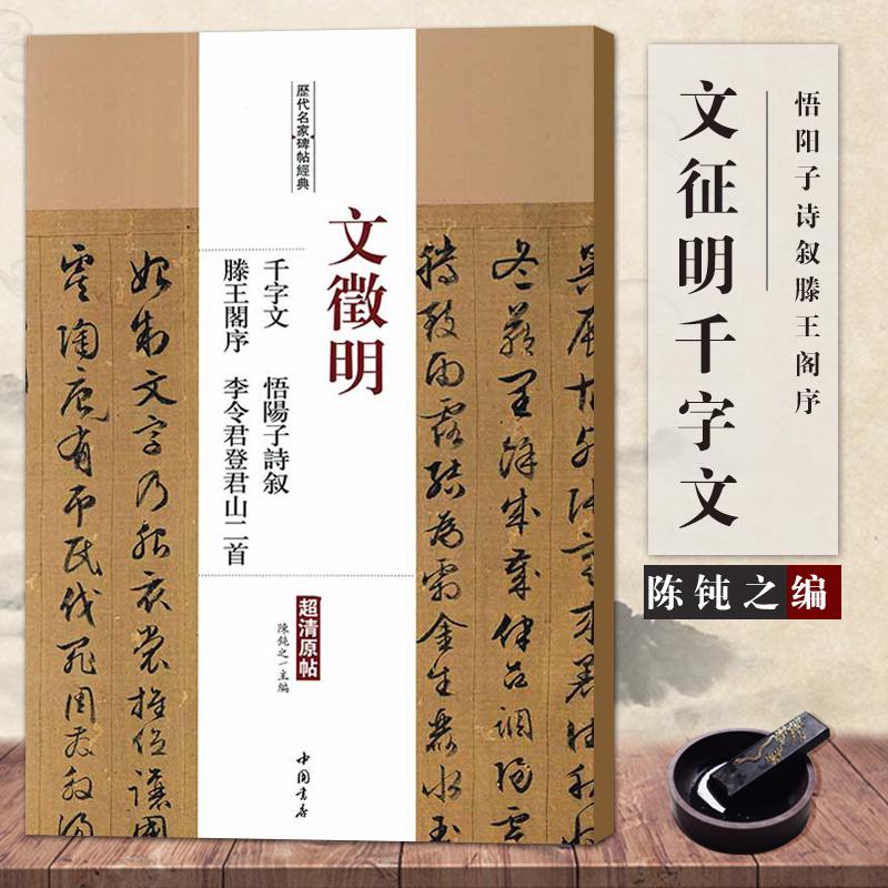 Китайская каллиграфия Артикул 562513439688