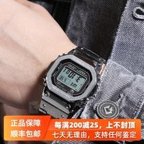 1B5000GMW金属方块太阳能银砖蓝牙手表SHOCKG卡西欧正品Casio