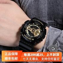 Casio卡西欧学生防水运动电子表GA110GB1ABA110黑金手表情侣