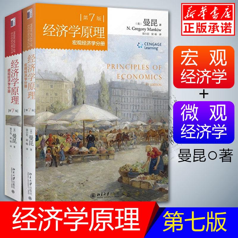 Экономическая литература Артикул 605438053091