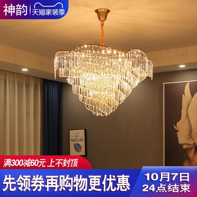 吊燈客間の照明が簡単になった後、現代の大気家庭用ライトが豪華な寝室ランプが簡単に飾られます。