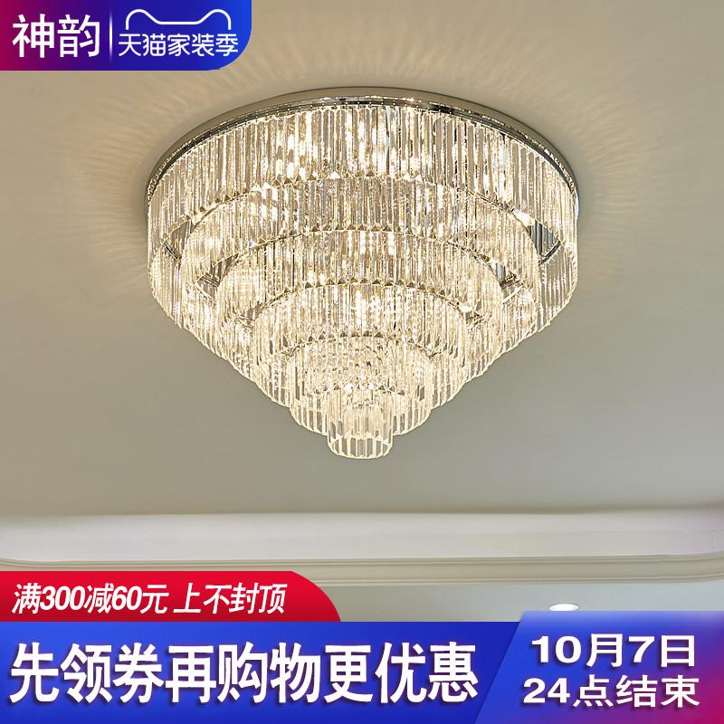 後近代的な軽奢水晶灯ステンレスled吸天井灯円形客間シンプルレストラン家庭用寝室照明器具