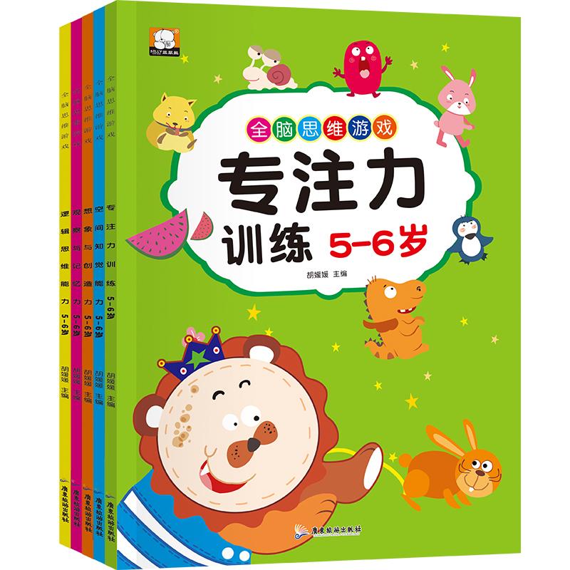 Детские развивающие игрушки Артикул 570645819657