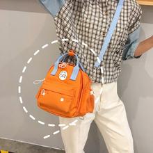 上新小包包双肩包女小清新少女日系软妹帆布斜跨背包百搭迷你书包