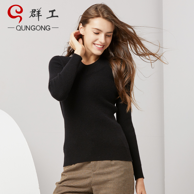 Qunggong new cashmere sweater in autumn / winter 2019 womens V-neck Pullover slim fit short long sleeve solid color fashion sweater