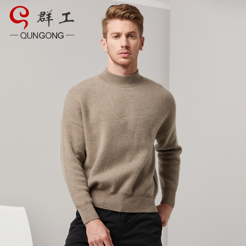 New cashmere sweater of qunggong autumn / winter 2019 mens half high collar Pullover solid color long sleeve casual thickened sweater