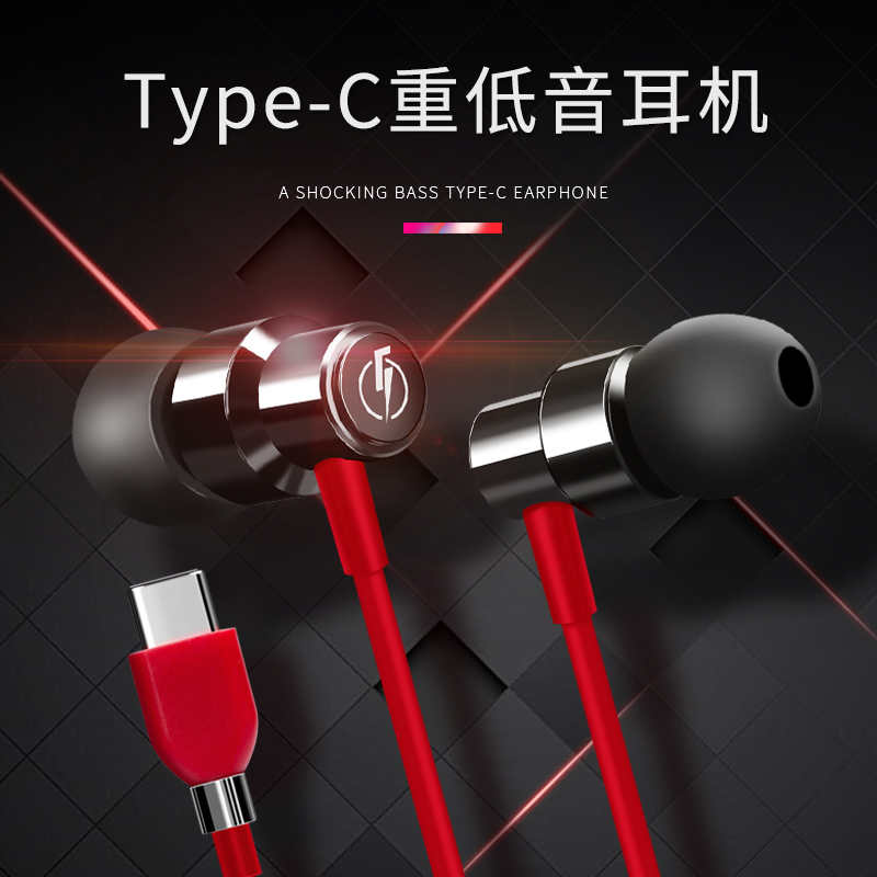 小米6耳机入耳式mix2s/8se手机type-c美图t9华为mate10pro/P20专用m5平板黑鲨fokoos原装耳塞tpc锤子坚果pro2