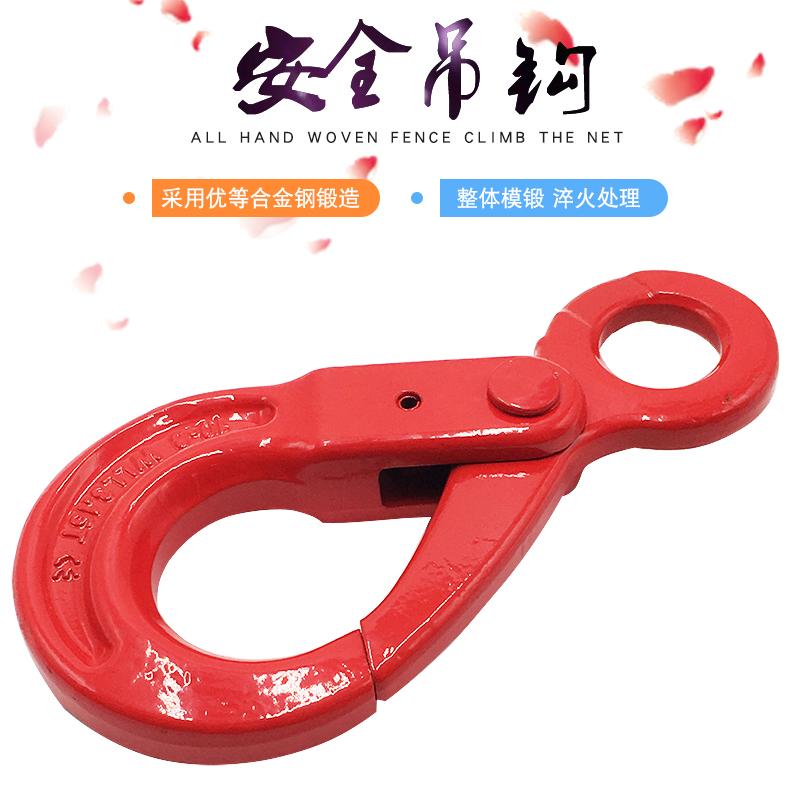 Тип глаз Sakura Ning G80 полностью Вращение крюка полностью Крюк самозакрывающийся крюк для подъема крюка крюк для крюка для крюка для крюка