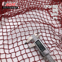 Cherry ning small hole mesh nylon mesh safety net seal balcony Net pet protection net rope Tennis field fence anti-crash net