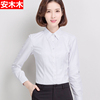 Spring and Autumn Korean cotton long-sleeved white shirt female summer V-neck Slim occupation overalls dress shirt big yards women's ol