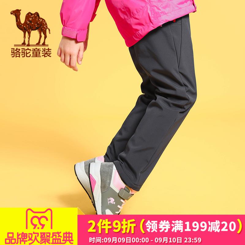 Небольшой верблюд ребятишки 2017 год новинка зимний осеннний ребенок мягкая оболочка брюки в больших детей на открытом воздухе для предотвращения ветровой всплеск только шаг брюки