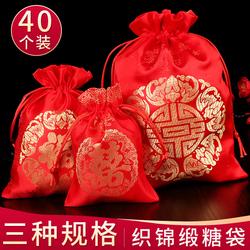结婚喜糖袋子创意中国风婚礼装烟喜糖盒伴手礼婚庆用品抽绳织锦袋