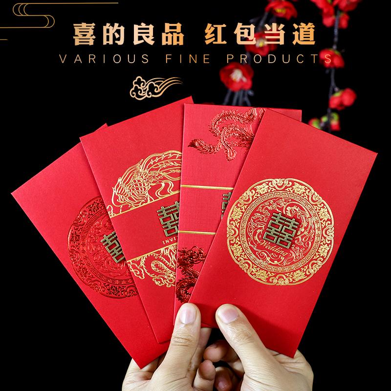 Конверты для Китайского нового года Артикул 596234840418