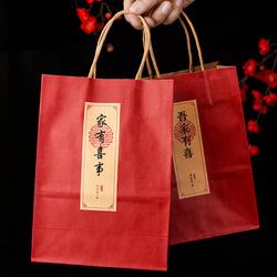 喜连枝结婚手提袋纸袋中式糖盒复古婚礼回礼品袋婚庆用品喜糖袋子