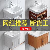 手盆小挂盆洗脸盆家用浴室简易卫生间迷你洗手面盆墙式组合洗面盆
