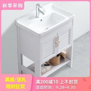 阳台陶瓷卫生间洗脸池盘一体台盆洗脸盆柜组合 小户型洗手盆落地式