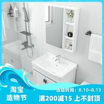 新款輕奢灰衛生間太空鋁浴室柜洗手盆柜組合簡約現代洗臉盆洗漱臺
