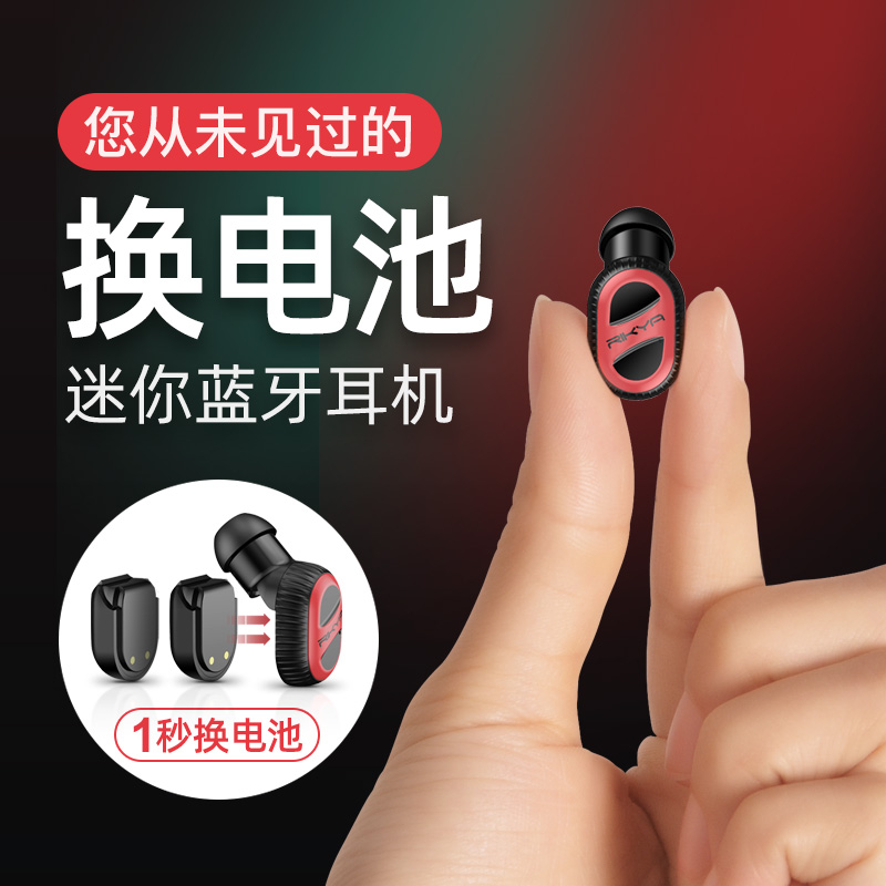 买三送一利客mini-q vivo华为oppo苹果耳机