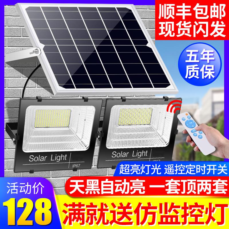 超亮太阳能灯户外新农村家用照明室内一拖二庭院灯100w大功率路灯