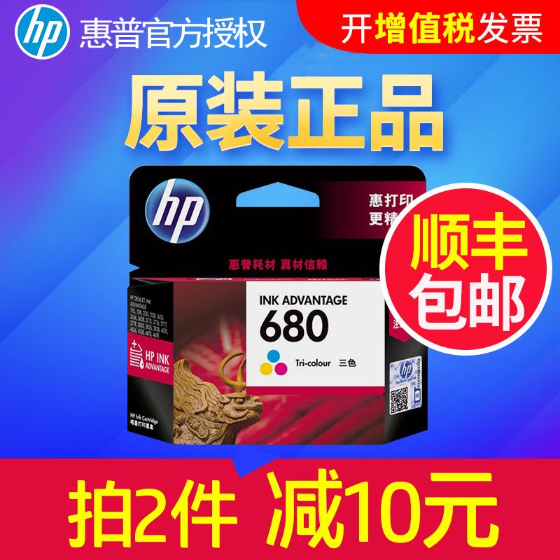 Hewlett-packard 680 картридж оригинал hp4538 hp3838 hp680 3636 4678 hewlett-packard принтер картридж