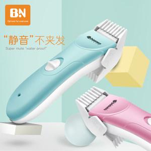 贝能婴儿剃头理发器静音 宝宝剪发器儿童充电式防水电推剪推子