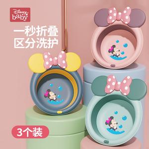 迪士尼折叠盆新生婴儿洗脸盆三件套洗脚洗屁股便携式儿童宝宝脸盆