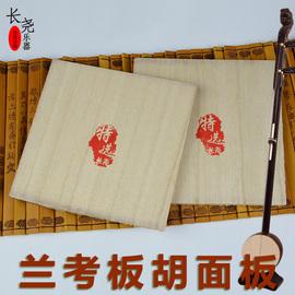 专业板胡面板 兰考泡桐木板胡音板 梆胡板子 豫剧板胡琴乐器配件图片