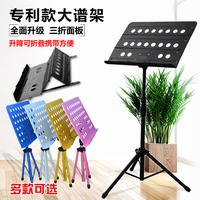 Спектр полка музыка спектр полка спектр тайвань складные лифтинг увеличение песня спектр полка гитара скрипка два ху барабан музыкальные инструменты монтаж