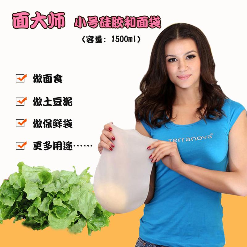 面大师 硅胶和面袋 可和面 做果汁菜泥  烘焙硅胶袋 硅胶揉面垫