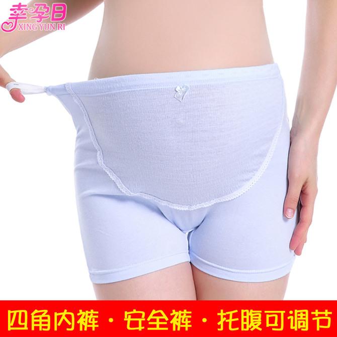 孕妇安全裤 纯棉孕早中晚期平角四角女高腰防走光打底短裤 孕妇内裤
