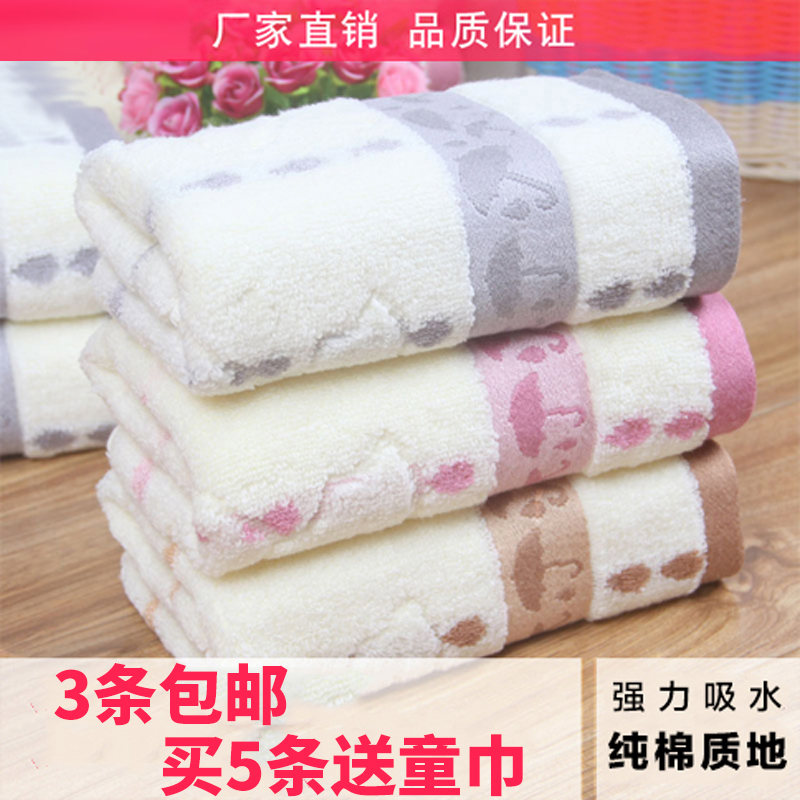 毛巾纯棉成人洗脸家用柔软超强吸水加厚手巾结婚回礼厂家直销批�l