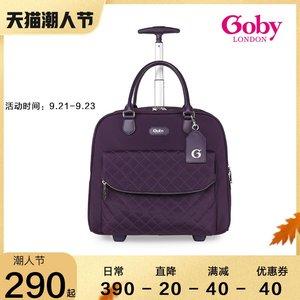 goby果比新款16寸短程登机手提拉杆箱翻盖金属拉链女性短程旅行箱
