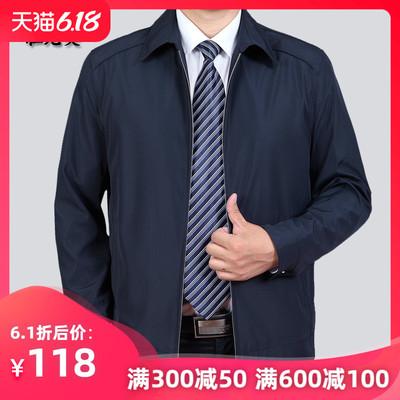 春季新款中年男士夹克衫春秋休闲爸爸装中老年40薄款50岁春装外套